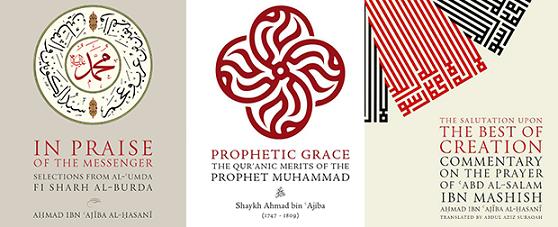 De Profeet Mohammed vrede zij met hem Shaykh Ahmad Ibn Ajiba