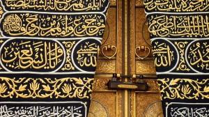 Kaaba Mecca Wetschool Madhab Mekka