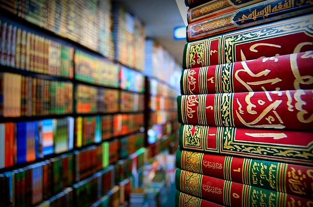 1. Wat is Sahih Bukhari? – Ustadh Tasneem Sadiq al-Qadri – Hadith Series
