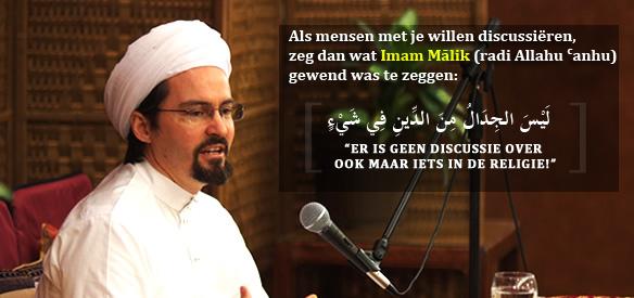 Imam Malik Shaykh Hamza Yusuf