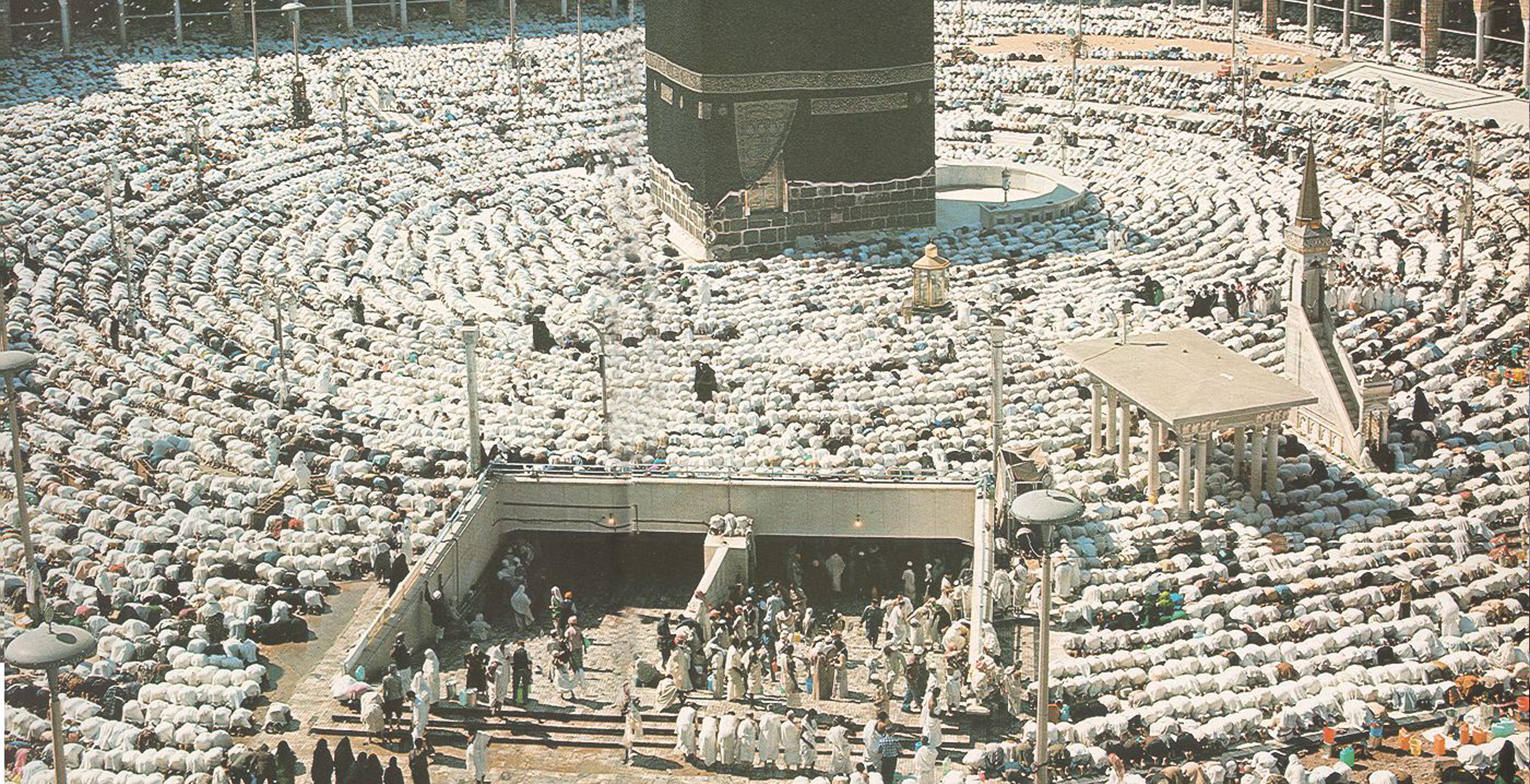 Mecca Mekka Hadj Hajj Hadj ZamZam