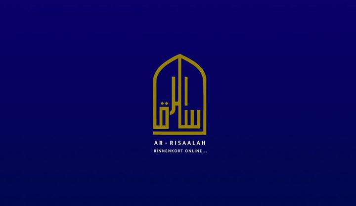 Risaalah Den Haag al Islam Jongeren