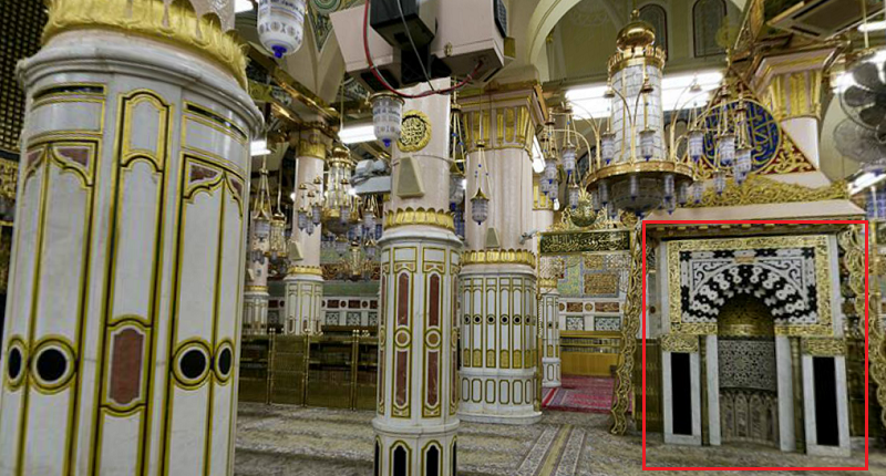 Seerah leven van de Profeet Mohammed Abu Bakr