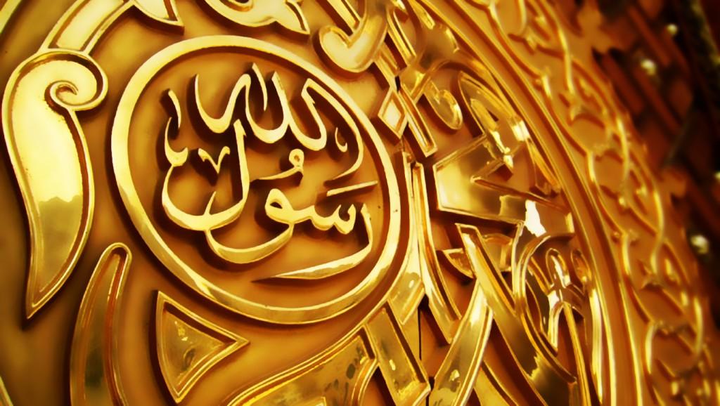 De Profeet Mohammed vzmh