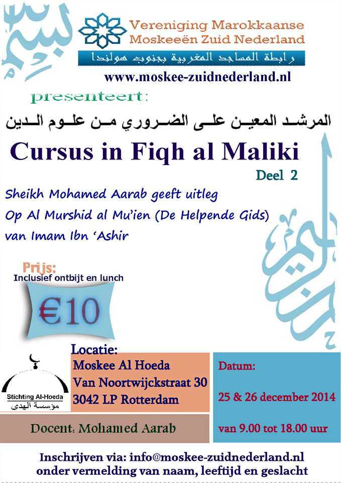 Ustadh Mohammed Aarab islam lessen maliki fiqh rotterdam amsterdamd den haag