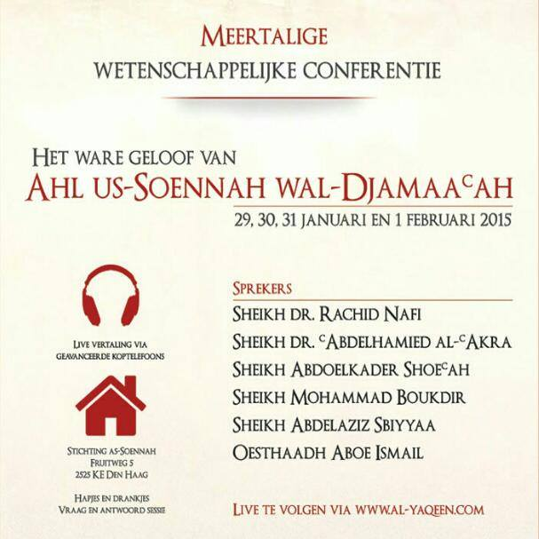 As-Soennah