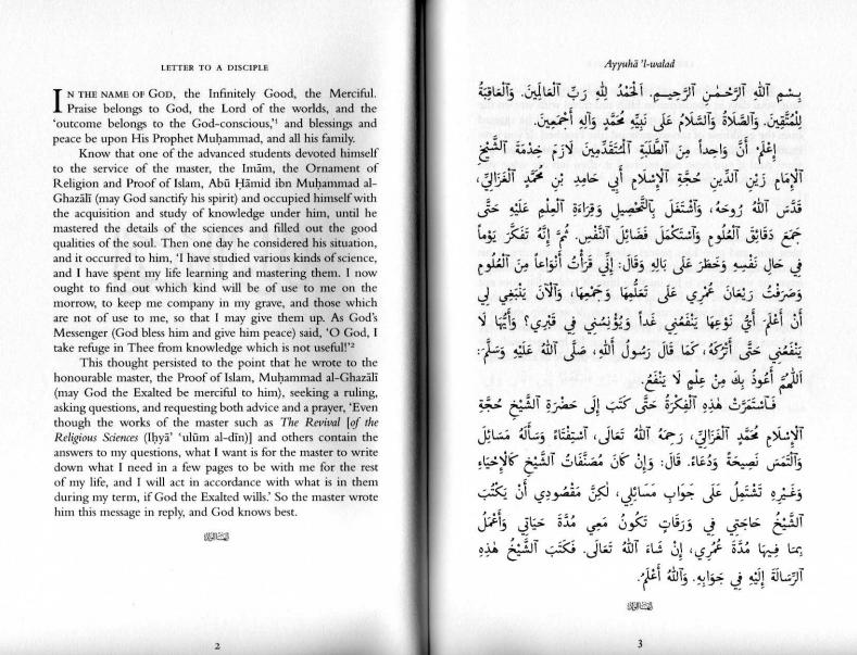Ayyuhal Walad Mijn geliefde zoon Imam al Ghazali Arabisch Engels Tobias Mayer