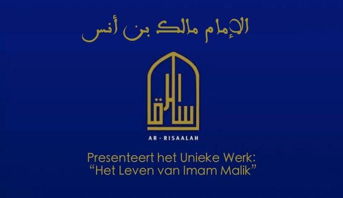 Het leven van Imam Malik