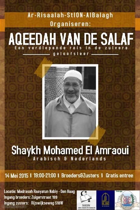Shaykh Mohamed El Amraoui   Madrasah Raayatun Nabiy (StION) Shaheed