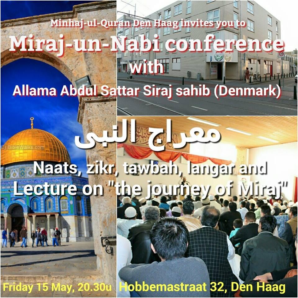 Miraj al-Nabi Conference - Shaykh Abdul Sattar Siraj