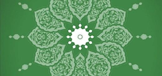 Mawlid al-Nabi - Celebration and Permissibility By Shaykh-ul-Islam Dr. Muhammad Tahir-ul-Qadri