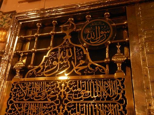 2. Zijn de uitspraken van de Profeet Mohammed ﷺ betrouwbaar? – Hadith Series