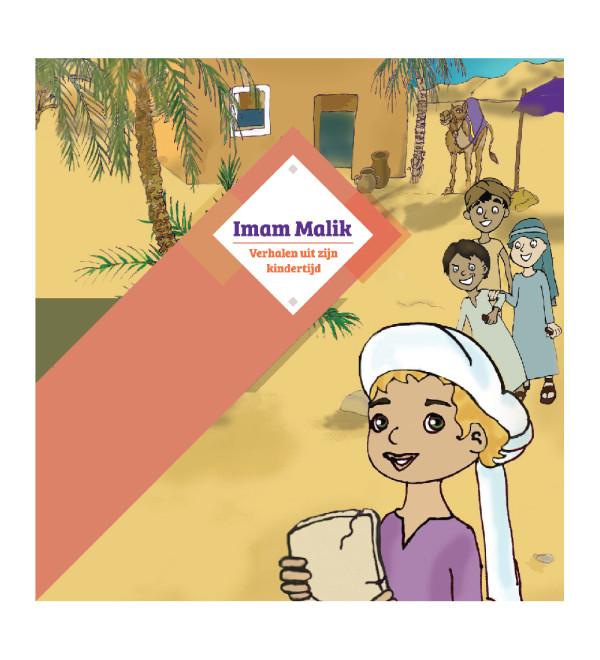Malik Islamitisch Kinderboek Kennishuys crowdfunding imam Abu Hanifa imam Ahmed Ibn Hanbal imam As-shafi'i imam malik islamitische opvoeding Jasem Al Mutawa kennishuys kinderboek kinderboeken kindercadeau kinderen kinderverhalen moslimkinderen toekomst