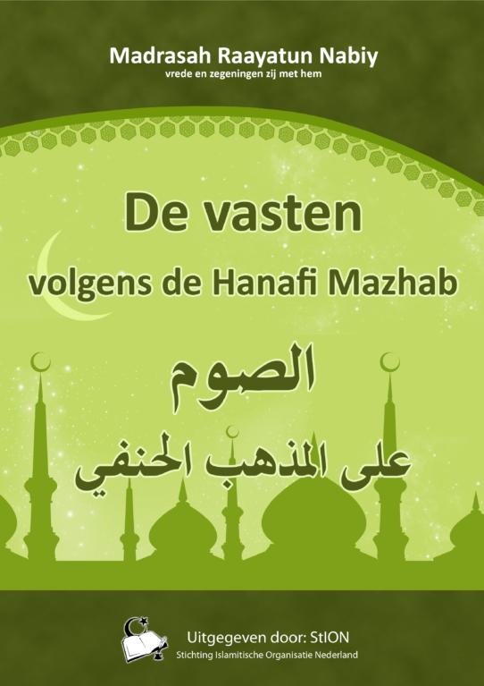 Vasten Hanafi stion