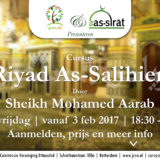 Islam Hadith Nawawi Riyadh Salihin