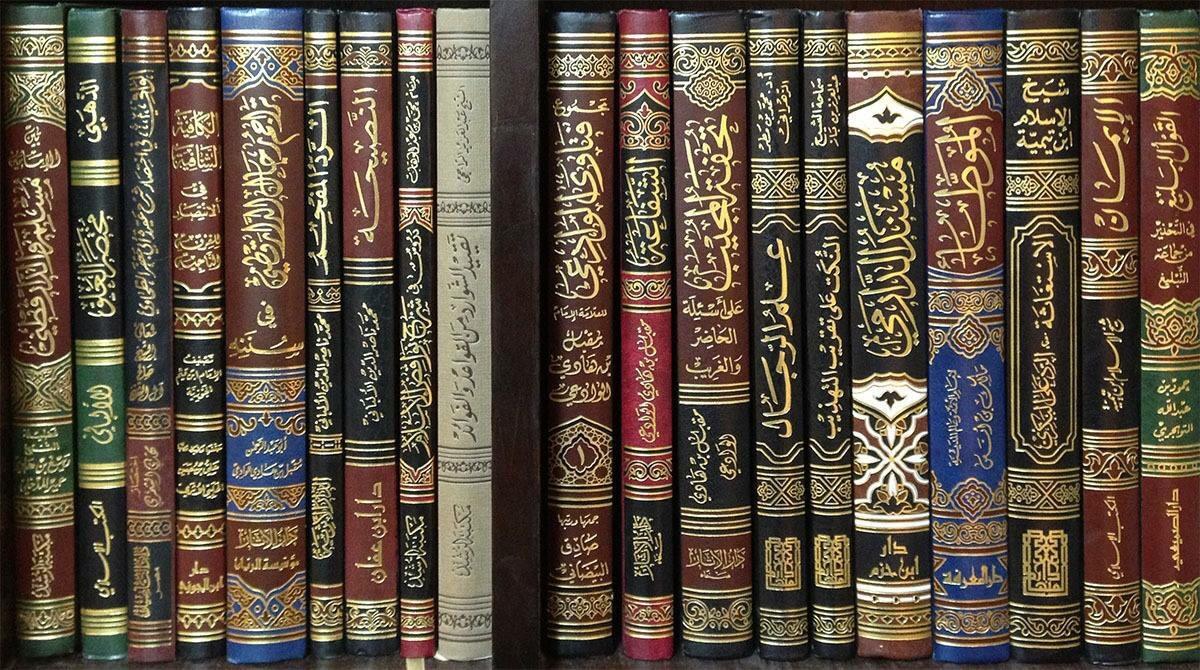 5. De Geloofsleer door Imam al-Sanusi – Geloven met het Hart en het Verstand
