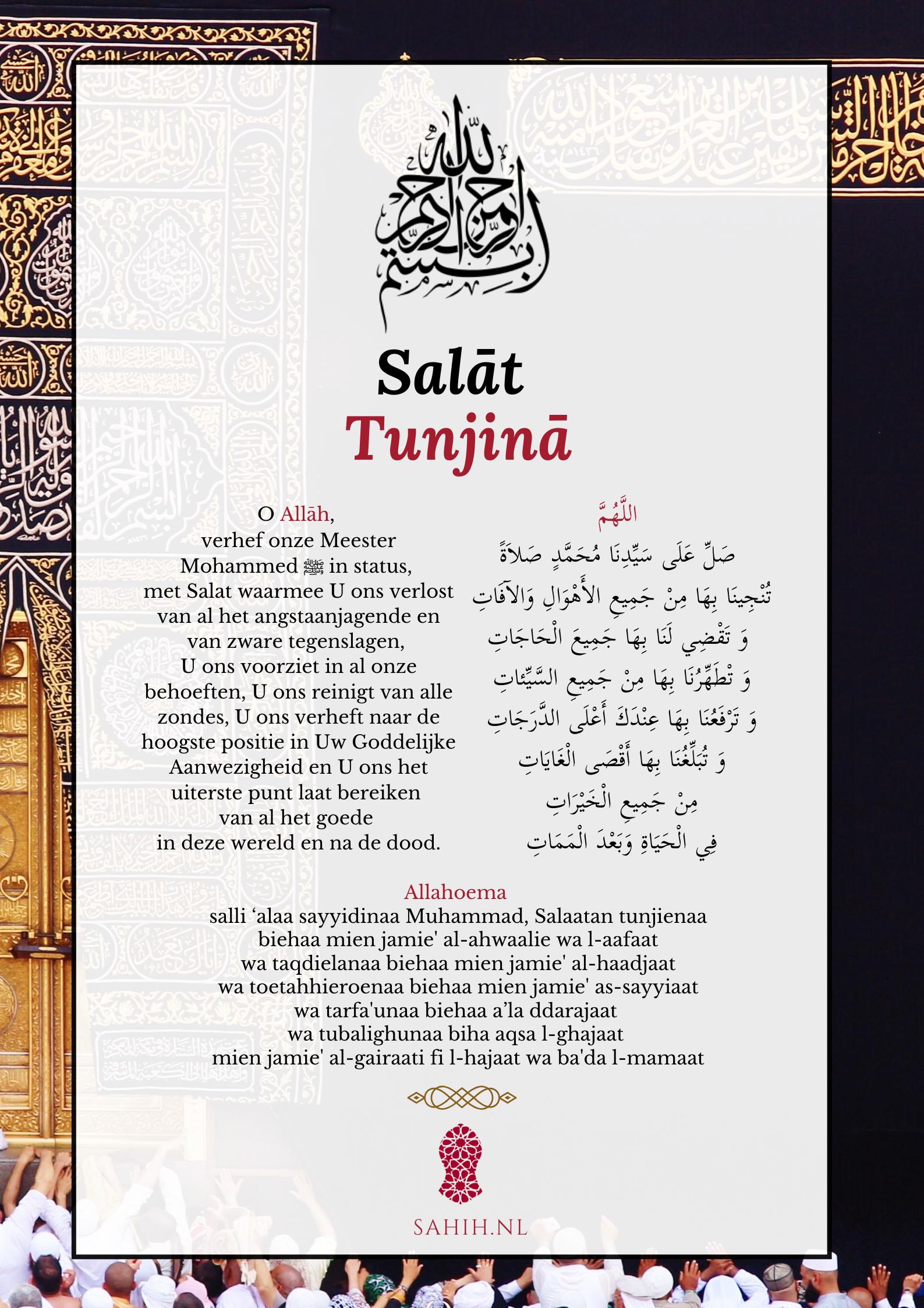 Salat Tunjina – Een geschenk van ṣalāt op de Profeet Mohammed ﷺ
