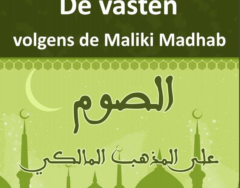 Vasten Maliki wetschool