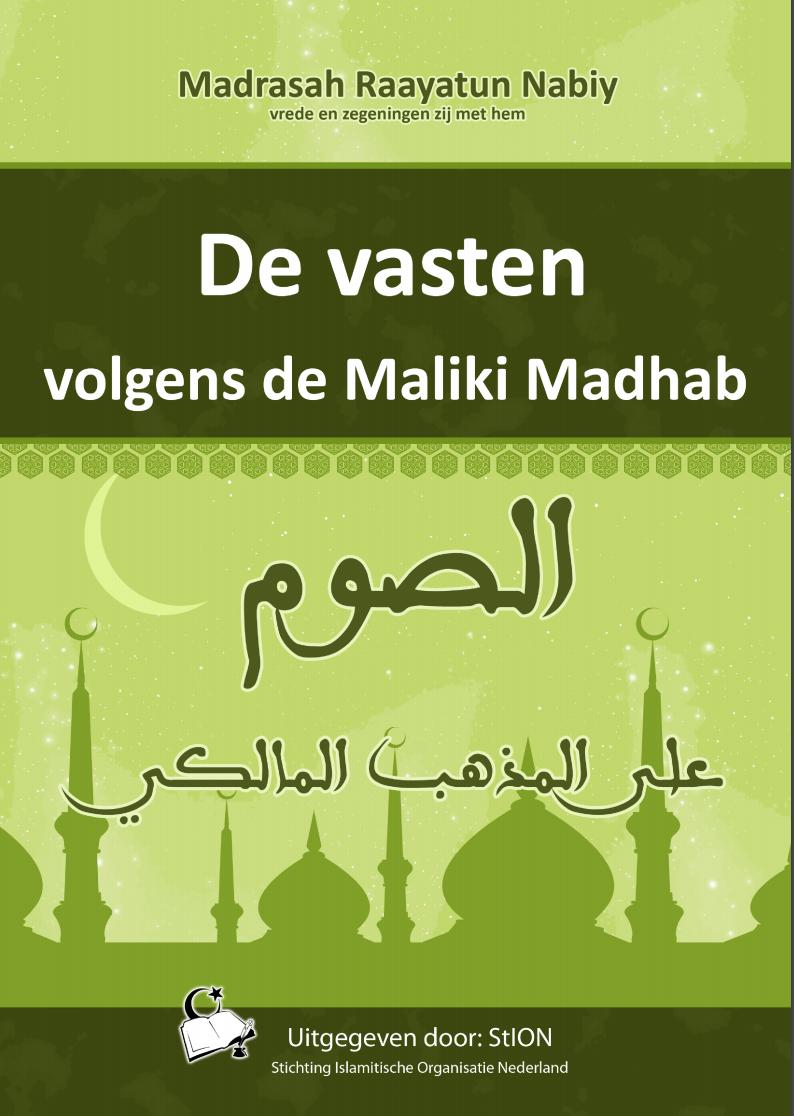 Het Vasten volgens de Maliki Madhab