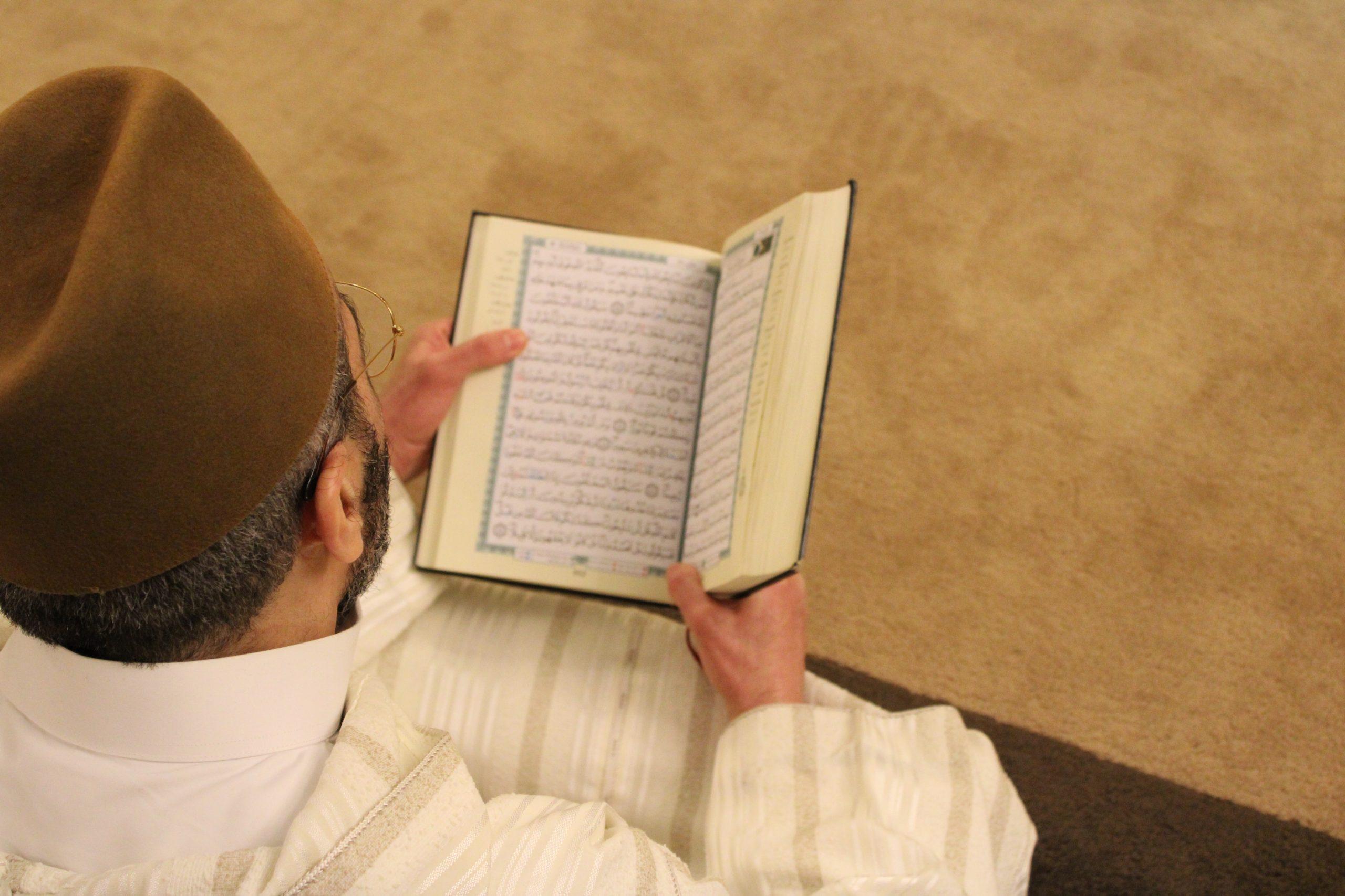 5. Usul al-Fiqh, wat is het en waarom is het belangrijk? – Wetschool Series