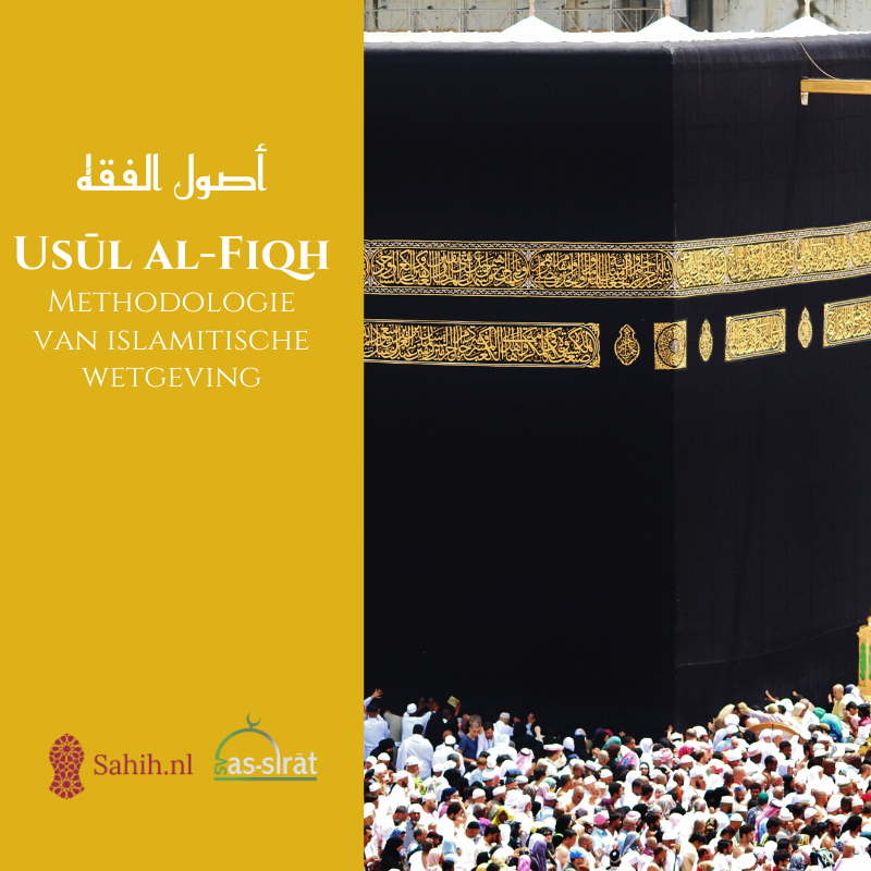 Sahih Instituut: De interactieve cursuspagina Usul al-Fiqh