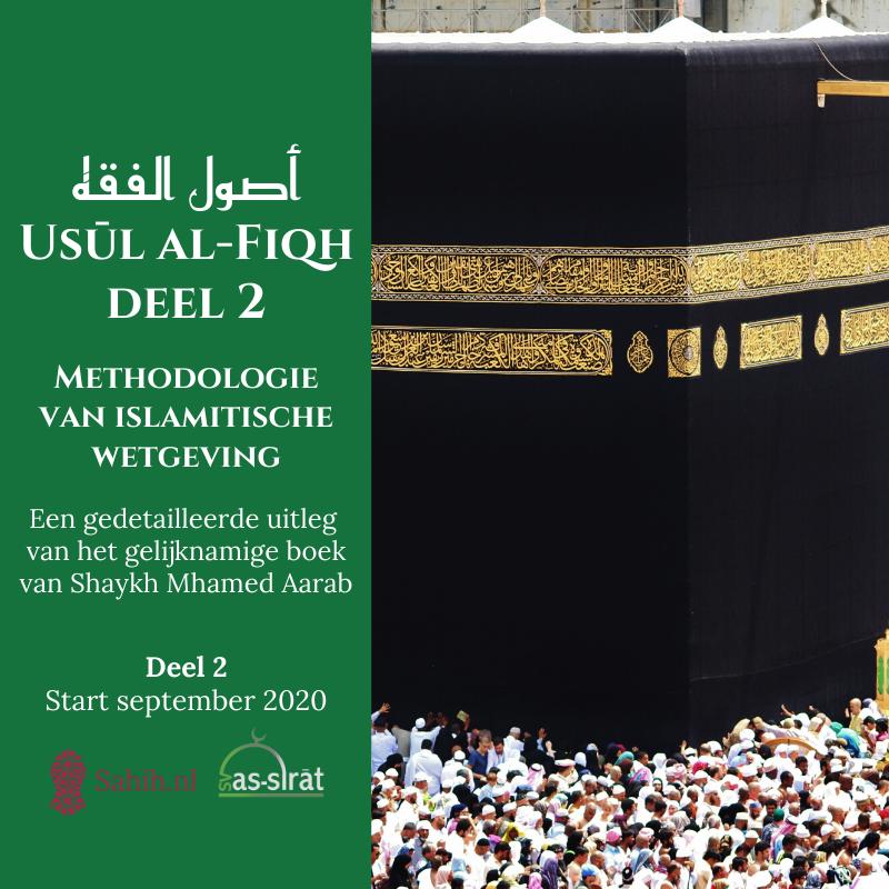 Aankondiging: Cursus usul al-Fiqh Deel 2